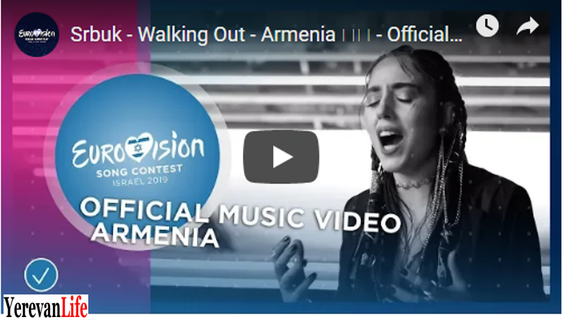 Srbuk — Walking Out — Armenia — Official Music Video — Eurovision 2019