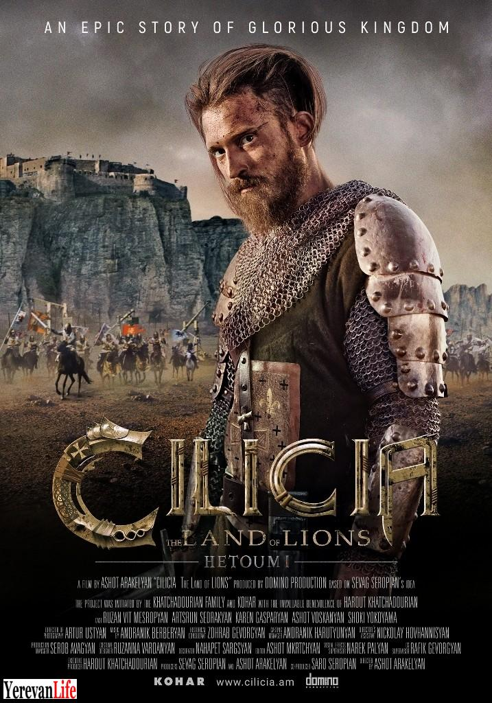 Cilicia The Land of Lions_poster_Hetoum-I