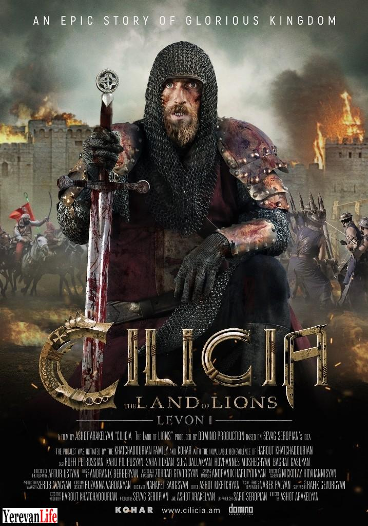 Cilicia The Land of Lions_poster_Levon-I