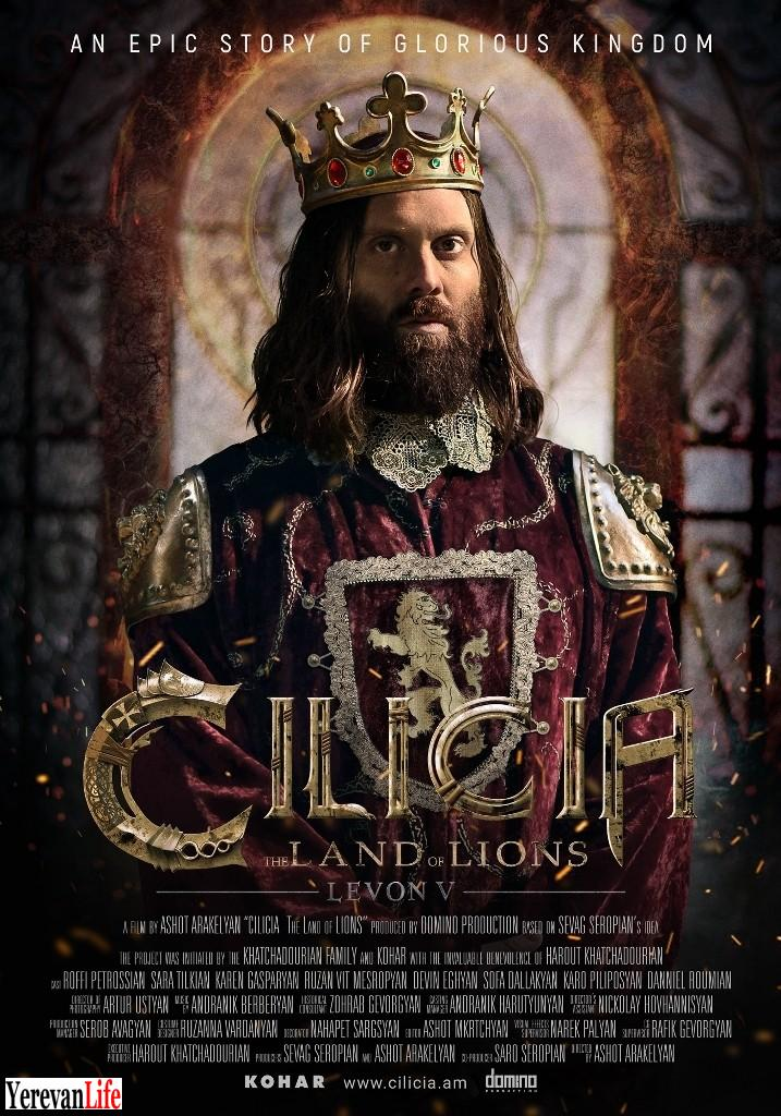 Cilicia The Land of Lions_poster_Levon-Z